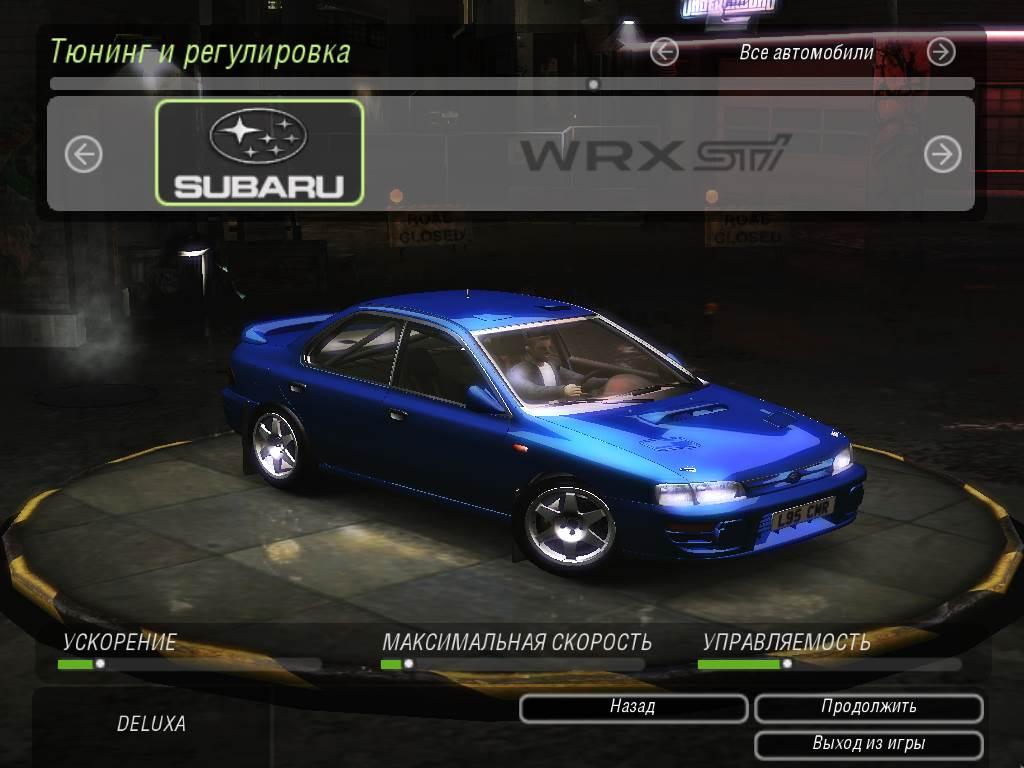 NFSMods - 1995 Subaru Impreza WRX STi
